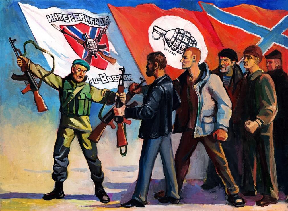 минут национал большевизм картинки стало известно, что