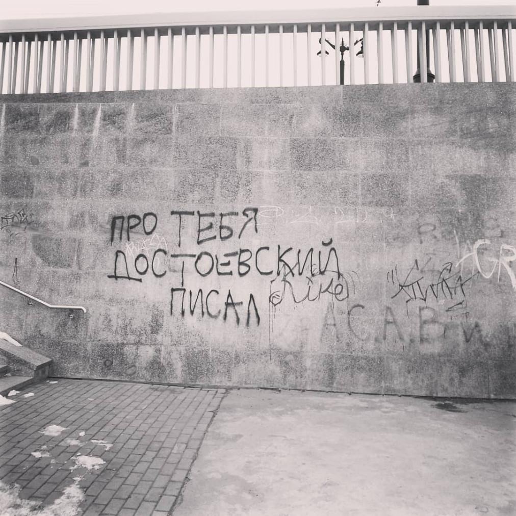 Бетон стих виды подрозетников по бетону